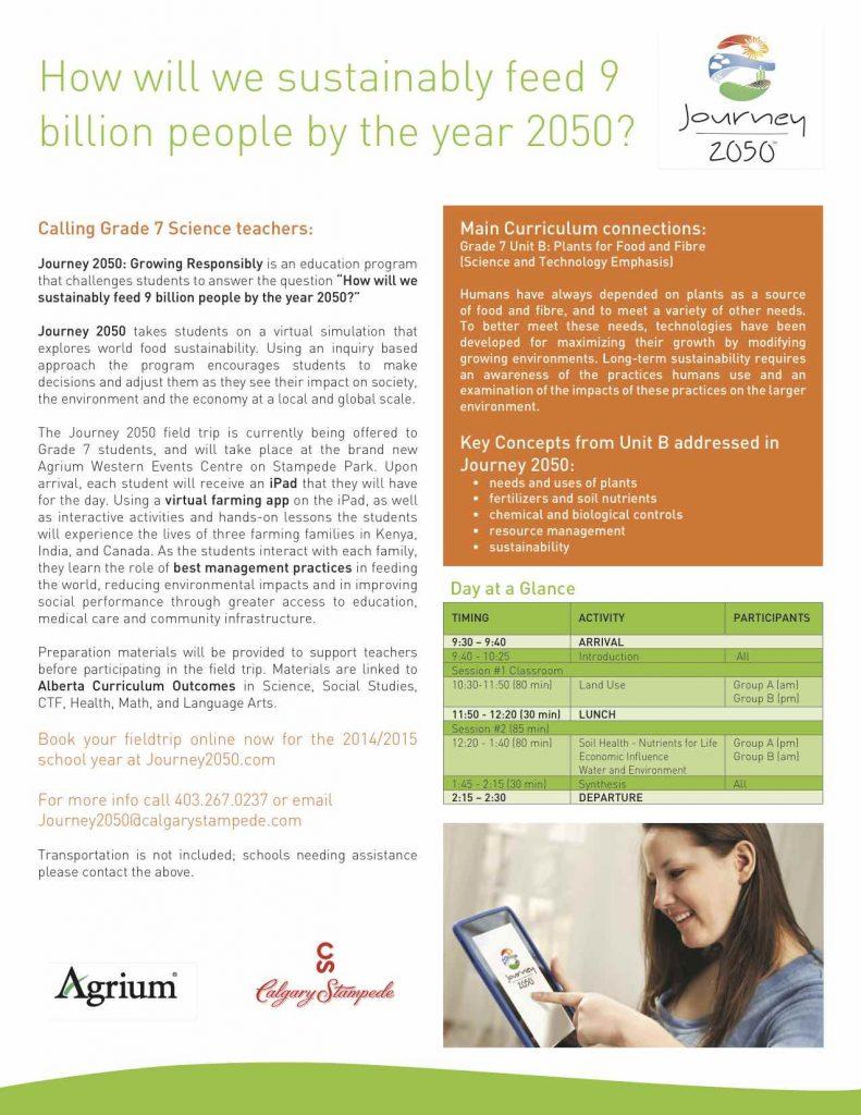 Journey 2050 Teachers Ad