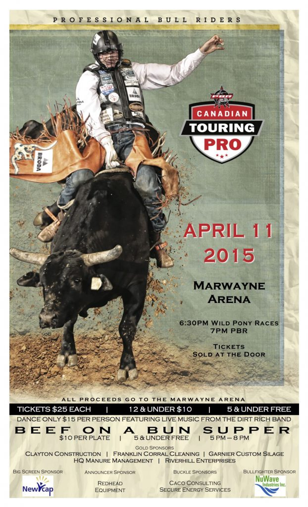2015 Marwayne PBR Poster