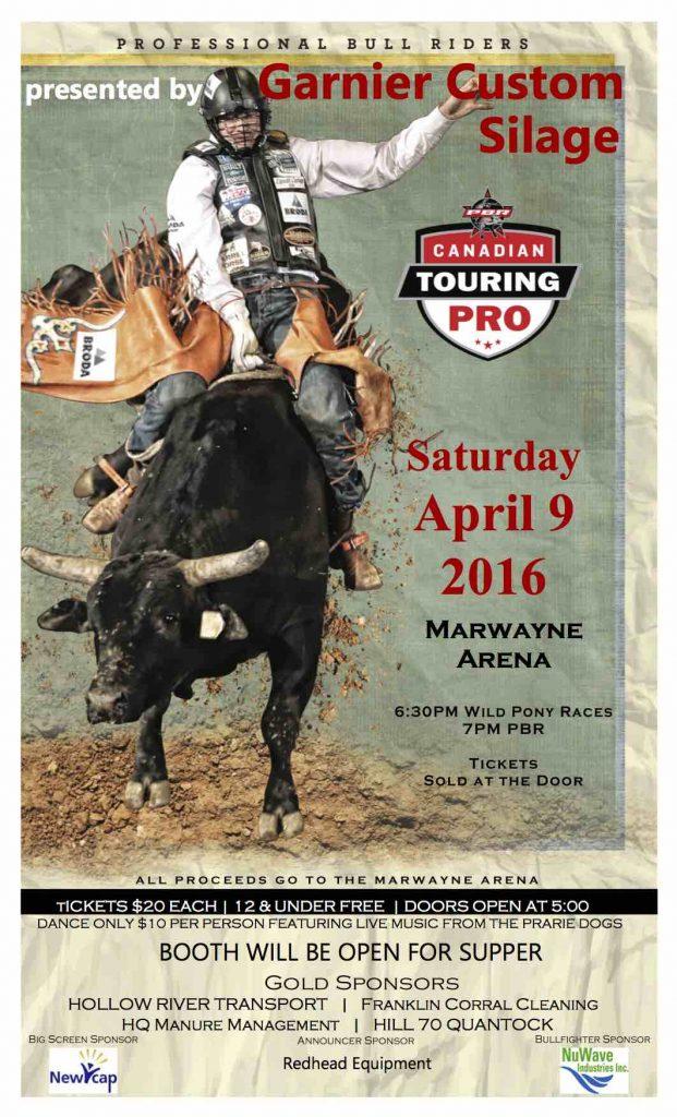 marwayne poster 2016
